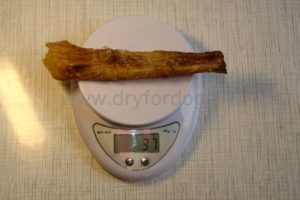 Жилка говяжья 37 грамм